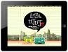 tram-hk-ipad-1