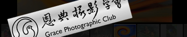 Grace Photographic Club