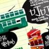 HK Tramways 叮叮